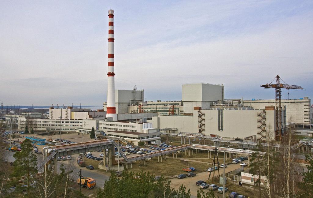 A Leningrád atomerőmű